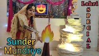 Sunder Mundriye dance performance |Lohri Dance | lohri Special| Harbhajan mann| Lohri dance for kids