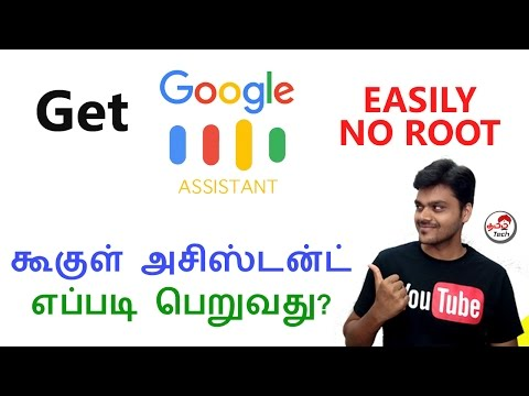 How To Get Google Assistant On Any Android Smartphone ? கூகுள் அசிஸ்டன்ட் | Tamil Tech