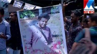 Youth killed in Calicut bike accident   Manorama News