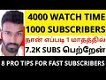 How to Get First 1000 Subscribers On Youtube in 2020 (Fast) || Tamil || 1000 Subscribers In 10 Days