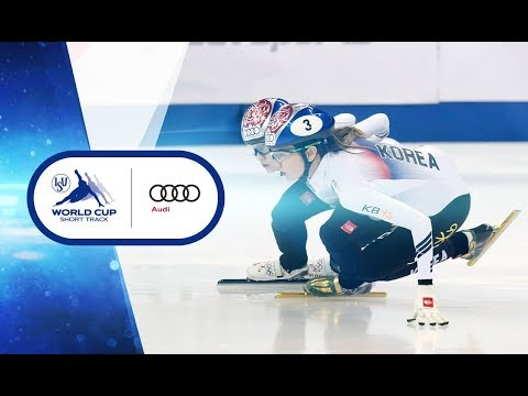 Ladies 1500m - Shanghai 2017 | Audi ISU World Cup Short Track