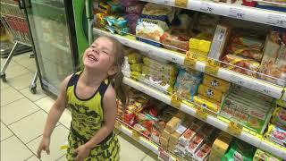 Прошел 9 День/ В Магазине/ Черное мороженное/ Сладости для детей/