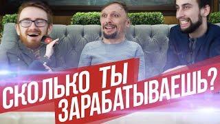 КАК КИДАЮТ БИЗНЕСМЕНОВ- EVG