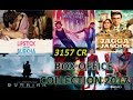 Box Office Collection Of Munna Michael, Lipstick Under My Burkha, Dunkirk, Jagga Jasoos, Mom Etc video