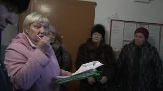Фрагмент собрания Совета дома в Челябинске