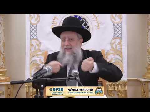 הרב דוד יוסף מסביר מדוע ומתי מכסים את החלות בשבת - חלק א'