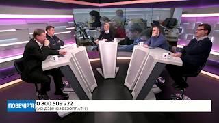 Володимир Пилипенко про високі зарплати чиновникам, 24.01.2020