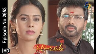 Manasu Mamata | 22nd July 2019 | Full Episode No 2653 | ETV Telugu
