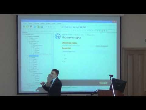 Дистанционные курсы для администрации и учителей