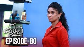 Thoodu | Episode 80 - (2019-06-06) | ITN Thumbnail