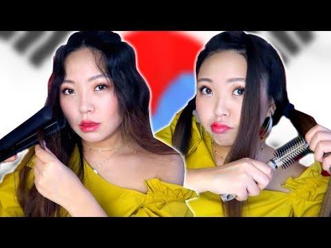 видео: СЕКРЕТ Кореянок! 5 ПРИЧЕСОК, Которые ДЕЛАЕТ КАЖДАЯ Кореянка!  nikymacaleen