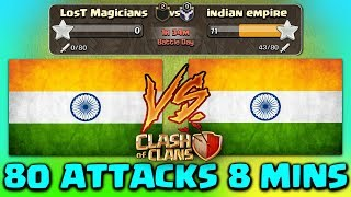 80 ATTACKS 8 MINS! INDIA Vs INDIA TROJAN WAR LIVE! CLASH OF CLANS•FUTURE T18