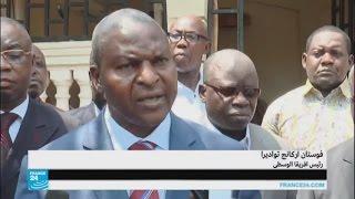 تواديرا يفوز برئاسة جمهورية أفريقيا الوسطى ومنافسه يدعو للهدوء