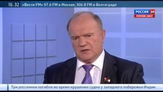 Геннадий Зюганов: политический процесс на Украине все больше загоняется в тупик