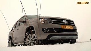 Volkswagen Amarok Тест-Драйв(Наш сегодняшний герой — не утилитарный пикап для перевозки кирпичей и досок, а машина для активного отдыха..., 2012-02-27T11:54:14.000Z)