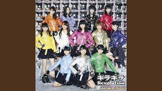 Provided to YouTube by iDOL Street 飛行機雲、いつか · SUPER☆GiRLS ギラギラRevolution ℗ AVEX MUSIC CREATIVE INC. Released on: 2015-02-18 ...