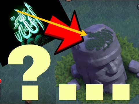 The Biggest Mistake In Clash Of Clan| Builder Base /The Name Of Allah In Old Barbarian Statue 😈