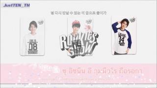 [KARAOKE THAISUB] Tende (텐데) - SMROOKIES Taeil, Doyoung, Jaehyun