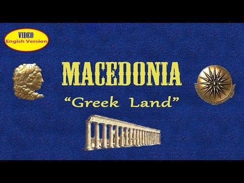 Macedonia Greek Land
