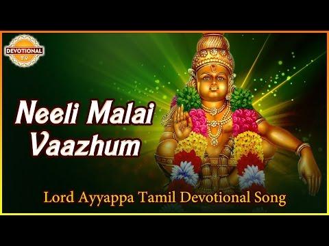 Neeli Malai Vaazhum Superhit Song   Ayyappa Tamil Devotional Songs   Devotional TV