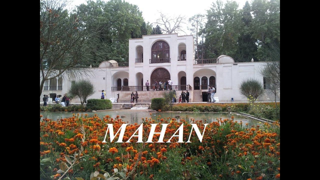 Iran/Kerman/Mahan (Shazdeh Garden)Part 28 - YouTube
