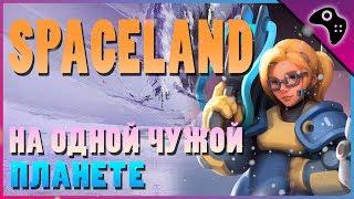 Обзор игры Spaceland - КОСМИЧЕСКИЕ рейнджеры на ЗАБРОШЕННОЙ планете