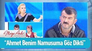 """Perihan Hanım:""""Ahmet benim namusuma göz dikti! - Müge Anlı ile Tatlı Sert 25 Kasım 2019"""