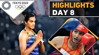 Tokyo Olympics 2020 Day 8 Highlights   Indian Women Hockey Team Qualifies for QFs   Oneindia News