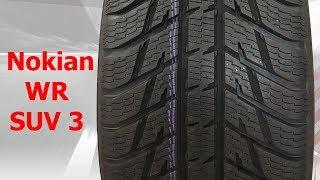 Nokian WR SUV 3 - Фото видео обзор Отзывы