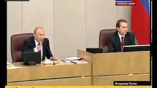 Путина вывели из себя   он дал всем просратся