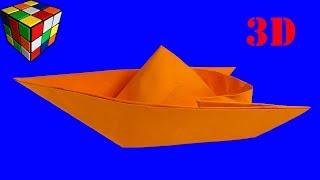 Как сделать кораблик из бумаги. Кораблик оригами своими руками. Оригами поделки