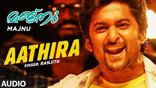 Download Hindi Video Songs - Majnu Malayalam movie Songs | Aathira Full Song | Nani, Anu Immanuel | Gopi Sunder