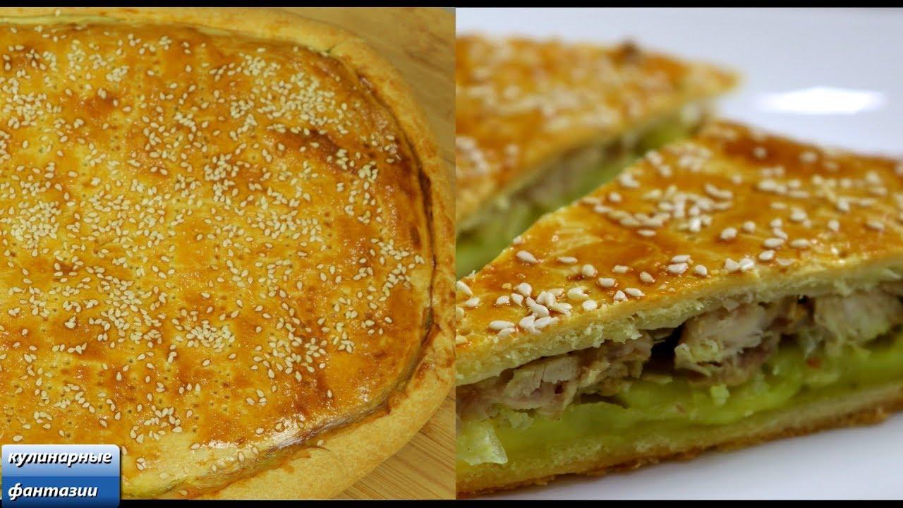 Мясной Пирог с Курицей и Картофелем. Несомненно ВКУСНЫЙ, Сытный и простой в приготовлении.