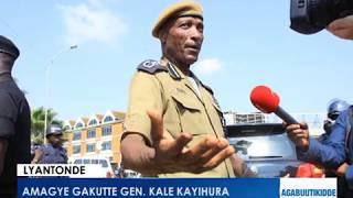 Amagye gakutte Gen. Kale Kayihura