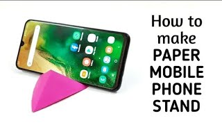 How to make origami paper mobile phone stand - 1 | Origami Videos & Tutorials.