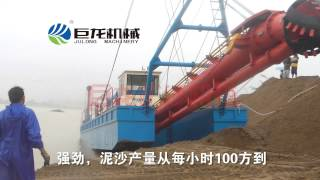 JULONG cutter suction dredger do sand stock pilling