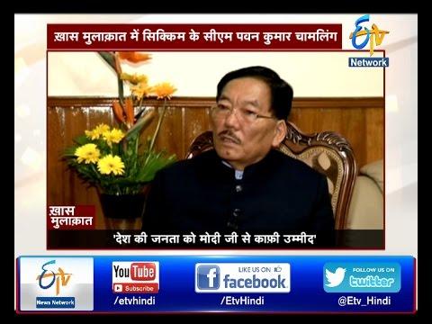 Khas Mulakat- First Ever Interview Of Sikkim CM- Pawan Kumar Chamling- On 24th Sep 2016