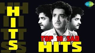 Top 10 Sad songs of Prem Nazir | Malayalam Movie Audio Jukebox