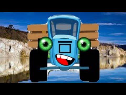 Синий трактор застрял - YouTube