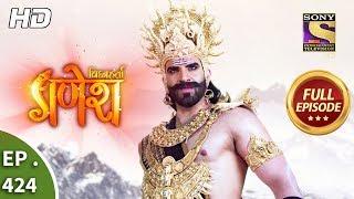Vighnaharta Ganesh - Ep 424 - Full Episode - 5th April, 2019