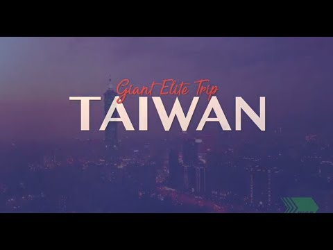 2018 WSB Super Trip  Taiwan Giant Elite Trip Promo video