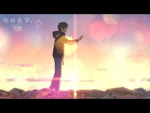 AKON MASHUP (3 Songs) - NewVoidRemix