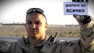 """Благотворителен видеоклип за децата на """"Българската Коледа"""" - 1"""