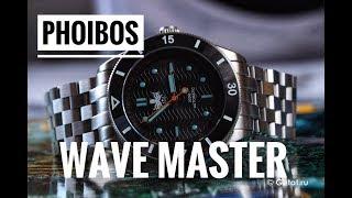 Phoibos Wave Master - крутые дайверы за недорого + разыгрываем часы!