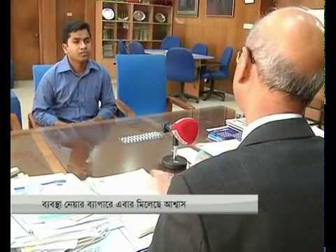 Disrupt University Grants Commission's Rule by Private University
