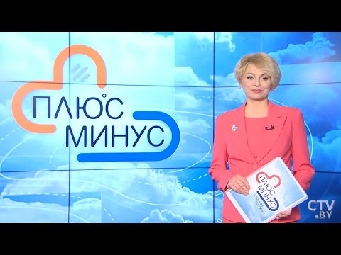 Погода на неделю. Беларусь. 18 - 24 мая 2020. Прогноз погоды