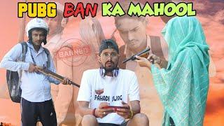 EK THI PUBG || PUBG BAN IN INDIA || FUNNY VIDEO || KANGRA BOYS