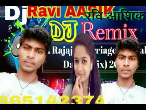 Dj Ravi Aasik  Sasaram