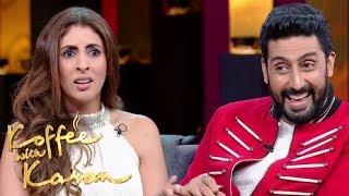 Shweta Bachchan ने खोली Abhishek और Aishwarya के Relationship की पोल!