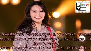 女優の大政絢が12月17日、自身のトレーニング姿を画像で紹介。その姿を...